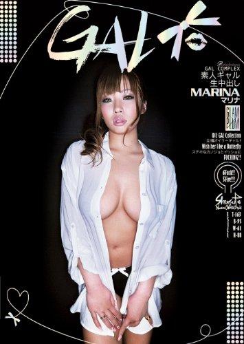 [素人ギャル] 素人GAL生中出し 006 MARINA