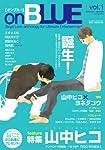 on BLUE (Feelコミックス オンブルー)