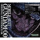 機動戦士ガンダムOO ORIGINAL SOUND TRACK 4