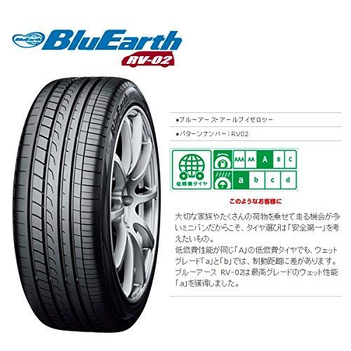 YOKOHAMA(ヨコハマ) BluEarth RV-02 205/60R16 92H 低燃費タイヤ F9346