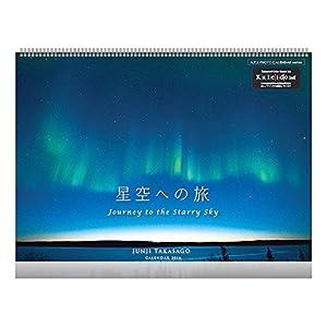 A.P.J. 星空への旅 高砂淳二 2016年 カレンダー 壁かけ No.044 1000066720