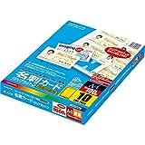 コクヨ レーザープリンタ用紙 名刺カード クリアカット 両面印刷用 A4 10面 100枚 LBP-VC15