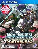PSVita 地球防衛軍2 PORTABLE V2 初回特典 陸戦兵用限定武器 「スティング・ショット」プロダクトコード 付