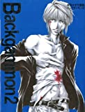 img - for BackGammon: Minekura Kazuya Art Book Vol. 2 (in Japanese) book / textbook / text book