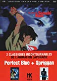 echange, troc Perfect blue ; spriggan