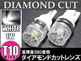 Parts本舗 1W SMD T10ウェッジ 白 ダイアモンドカットレンズ  LED ポジション ナンバー灯 ホワイト ルームランプ カーテシなど