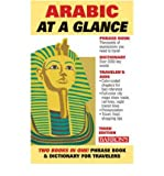 img - for Arabic at a Glance (At a Glance Series) (Paperback)(English / Arabic) - Common book / textbook / text book