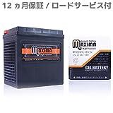 マキシマバッテリー MHD30HL-BS(G) シールド式 ジェルタイプ ハーレー用 66010-97 FLHX FLTR 30L-BS