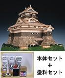 ウッディジョー/木製建築模型 1/150犬山城+塗料セット