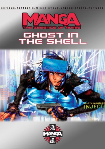 Essence of Anime: Ghost in the Shell [DVD] [Region 1] [US Import] [NTSC]