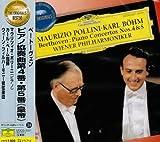 ベートーヴェン:ピアノ協奏曲第4番、第5番「皇帝」