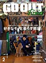 GO OUT Livin' vol.2 好きなモノと暮らす部屋。 (NEWS mook)