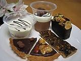 シェ・キムラ お試し チョコレート スイーツ セット 【チョコレートムース、フロマージュショコラ、 チョコパウンド、チョコレートフロランタン、生チョコタルト2種、計6個入】