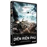 Din Bin Phpar Donald Pleasence