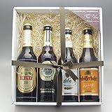 飲み比べセット 人気ドイツビール4種 330ml×4本セットA