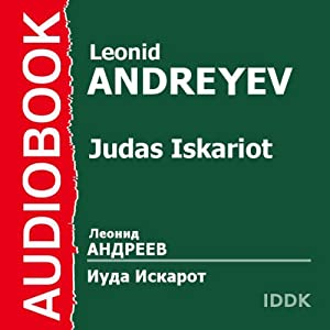 Judas Iscaroit [Russian Edition] | [Leonid Nikolaievich Andreyev]