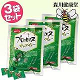 森川健康堂 プロポリスキャンディー 100g[3袋セット]