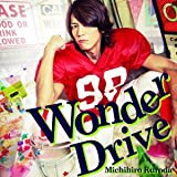 Wonder Drive [通常盤]