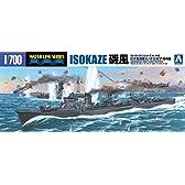 1/700 ウォーターラインシリーズ 日本海軍 駆逐艦 磯風 1945 プラモデル 448