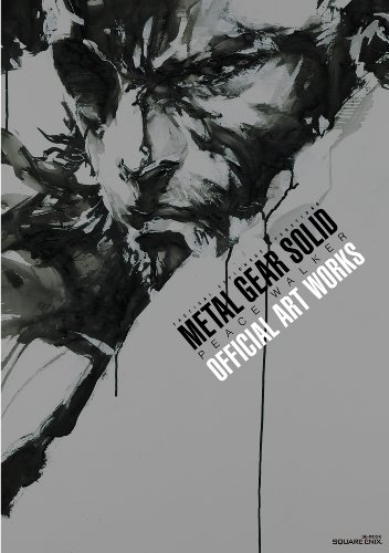 METAL GEAR SOLID PEACE WALKER OFFICIAL ART WORKS メタルギア ソリッド ピースウォーカー 公式設定画集 (SE-MOOK)