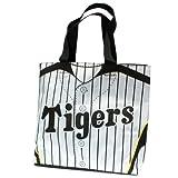 阪神タイガース/Tigers  ユニホームトートバッグ(ホーム)TUT-111