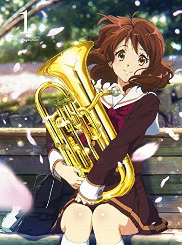 響け!ユーフォニアム 1 [DVD]