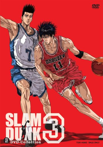 SLAM DUNK DVD-Collection Vol.3