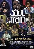 ウィ・アー・ザ・ソウル -We Are The Soul- [DVD]