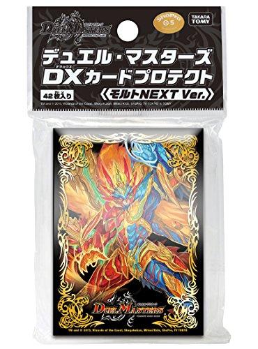 デュエル・マスターズ DXカードプロテクト モルトNEXT Ver.