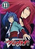 カードファイト! !  ヴァンガード (11) [DVD]