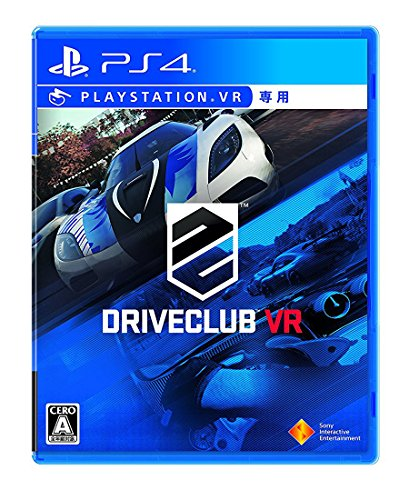 【PS4】DRIVECLUB VR