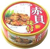 キョクヨー 赤貝味付 65g×24個