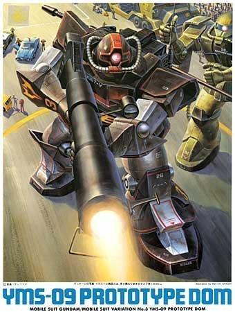YMS-09 Proto Type Dom (Gundam Model Kits) - 1