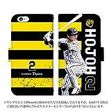 iPhone6s Plus 手帳型 ケース [デザイン:2.hojoh(photo)] 阪神タイガース承認 選手 iphoneケース スマホ スマートフォンカバー 背番号2 北條史也選手