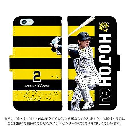 iPhone6s 手帳型 ケース [デザイン:2.hojoh(photo)] 阪神タイガース承認 選手 iphoneケース スマホ スマートフォンカバー 背番号2 北條史也選手