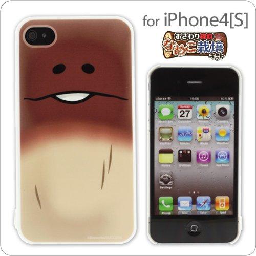 カスタムカバーiPhone4/4S(なめこ フェイス)