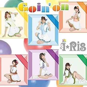 【Amazon.co.jp限定】Goin'on *CD+DVD (メンバー複製コメント入りブロマイド付)