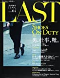 LAST issue 04―男の靴雑誌 男、仕事、靴。 (東京カレンダーMOOKS)