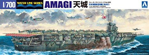 1/700 ウォーターラインシリーズNo.225日本海軍航空母艦天城