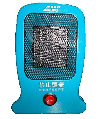 Tree Ccc Cartoon Heater Space Heater-500W (One Size, Blue)