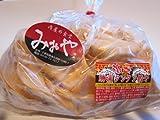 勝浦タンタン餃子 50個(冷凍)