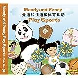 Mandy and Pandy Play Sports (English and Mandarin Chinese Edition)
