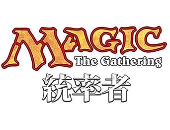 マジック:ザ・ギャザリング 統率者2013 日本語版 BOX