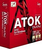 ATOK 2012 for Windows [プレミアム] 通常版