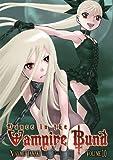 Nozomu Tamaki Dance in the Vampire Bund Vol. 10