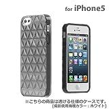 【正規代理店品】TUNEWEAR TUNEPRISM for iPhone212 スモーク TUN-PH-000151