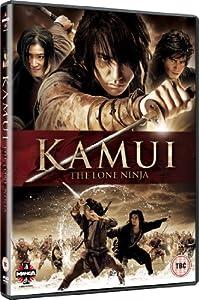 Kamui - The Lone Ninja [DVD]
