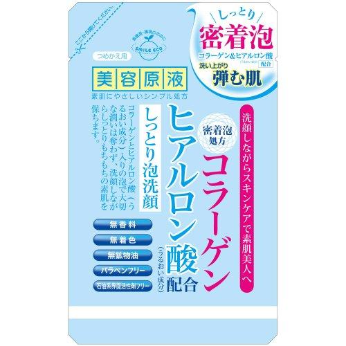 美容原液 CHうるおい泡洗顔 レフィル 145ml