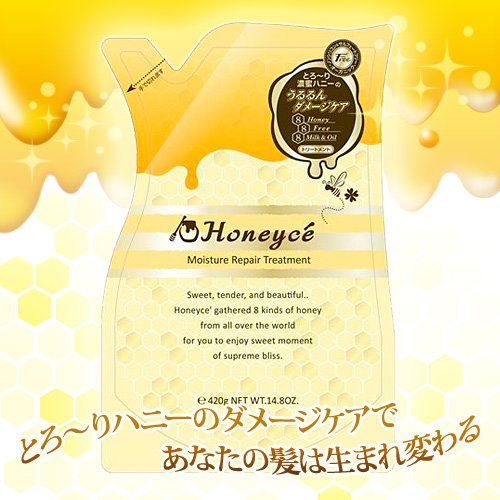 Honeyce'(ハニーチェ) モイスチャーリペアトリートメント 替