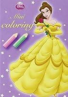 Disney Princesses : Mini Coloring